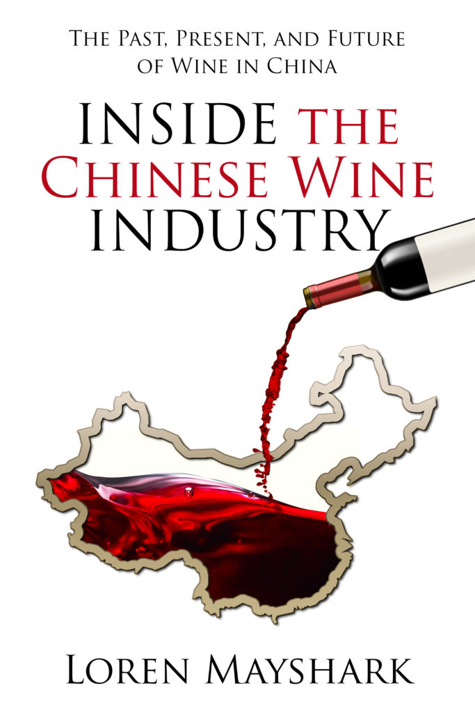 cover of Inside the Chinese Wine Industry